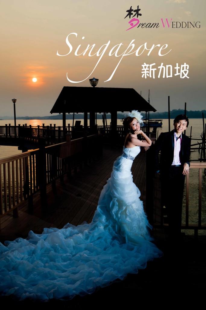 Wedding Gift For Bride Singapore : Singapore-pre-wedding-photography-package-bridal-dream-wedding ...