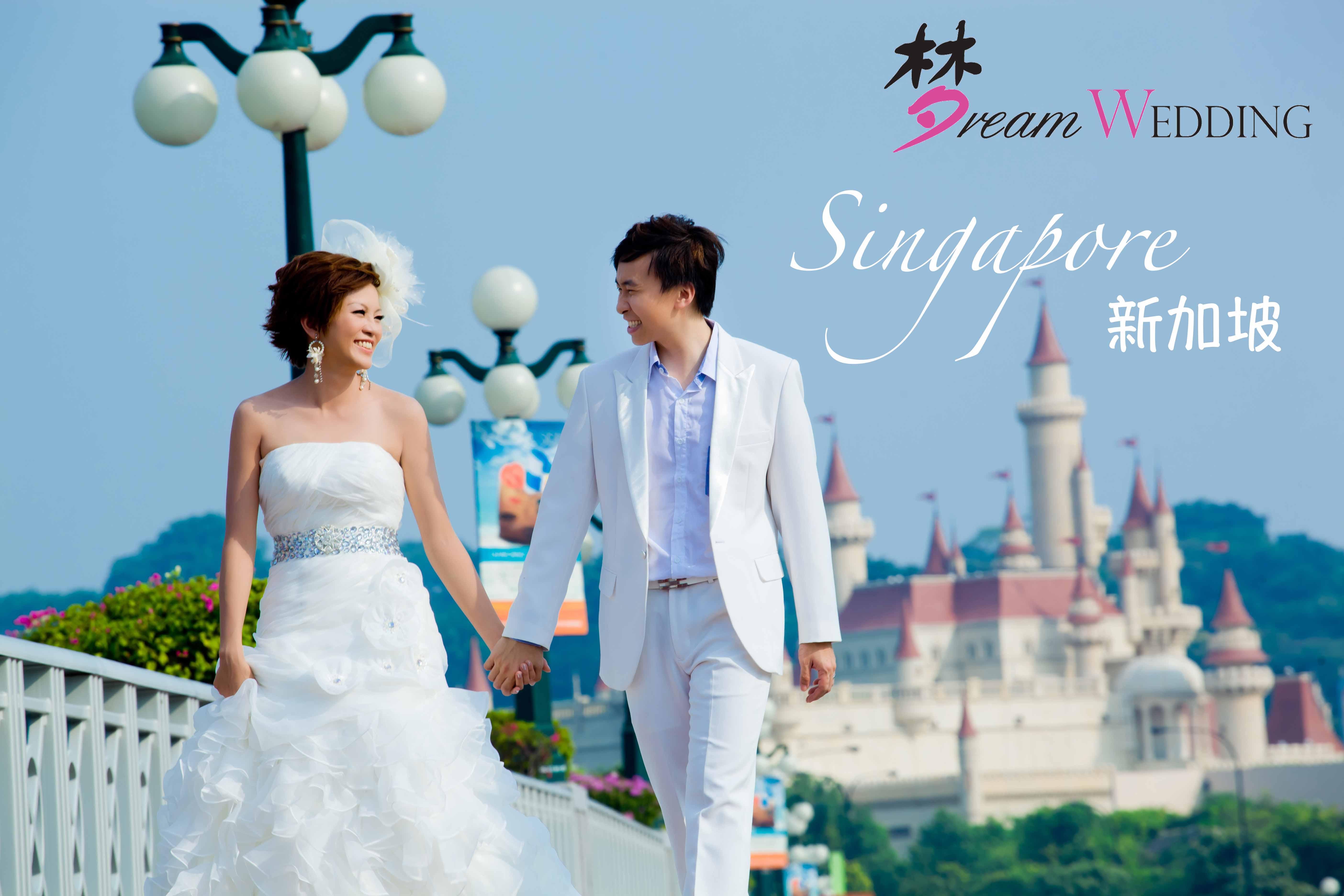 Singapore pre wedding photography package bridal dream wedding boutique signature photoshoot sentosa castle