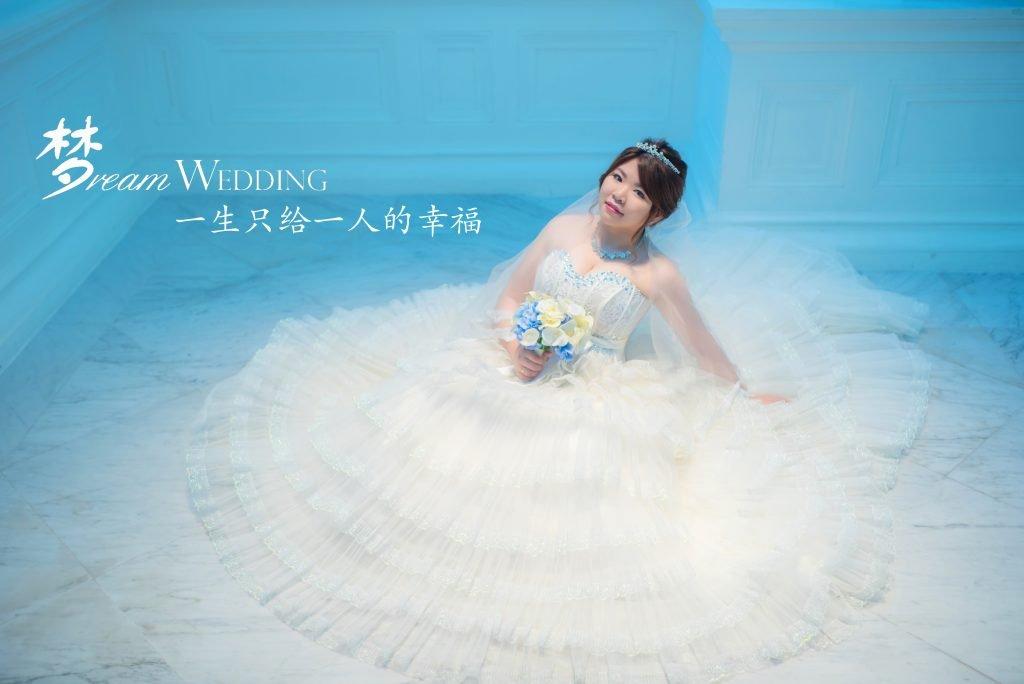 Gown Rental - Dream Wedding