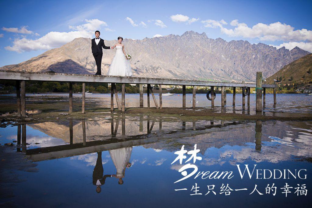 New Zealand Pre Wedding Photoshoot Promotions - Dream Wedding