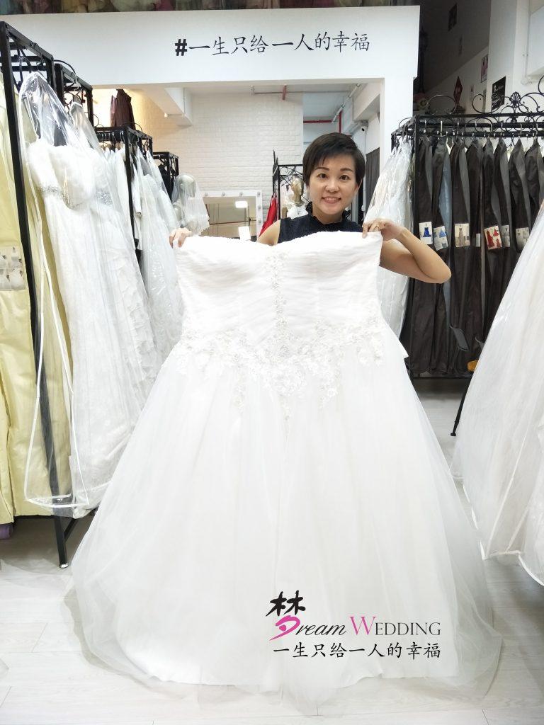 Plus Size Wedding Gown Dream Wedding