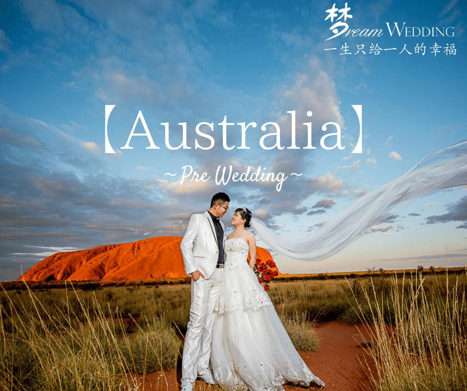 Dream Wedding Boutique singapore bridal all photo return promotion pre wedding photography local Australia Sydney Melbourne photoshoot