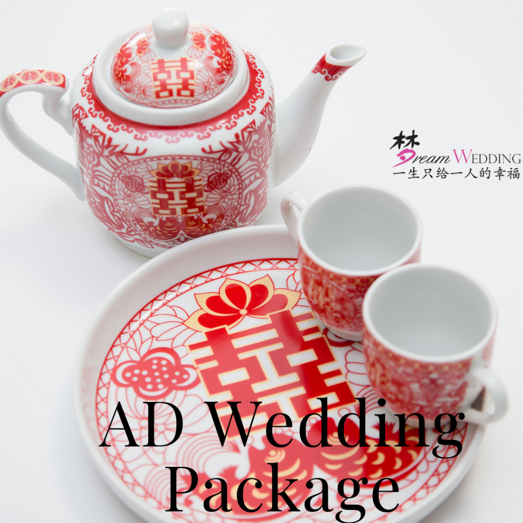 singapore Actual Day Wedding Package dream wedding boutique ad photography